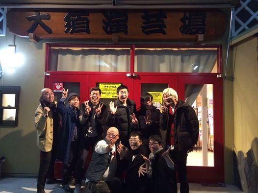 2月11日大須演芸場