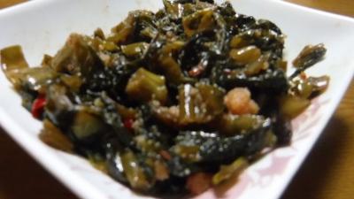 2016.1.25辛子高菜3
