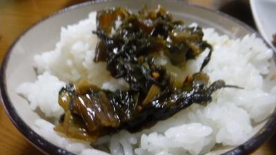2016.1.25辛子高菜4