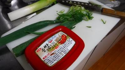 2016.1.30朝食