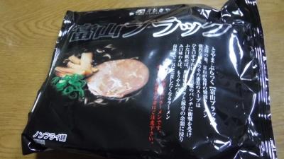 2016.2.3食事