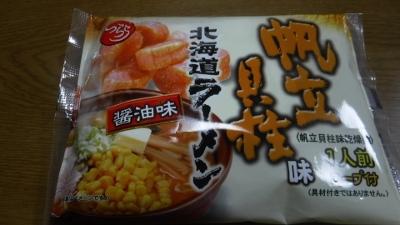 2016.2.3食事3