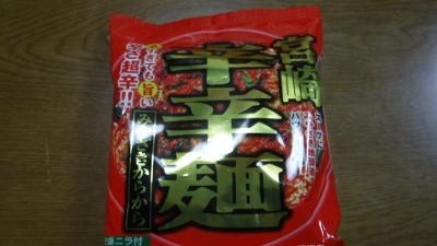 2016.2.3食事5