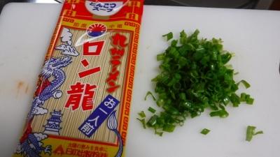2016.3.6朝食3