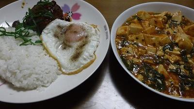 2015.12.24食事13