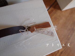 blog20151227bbbb.jpg