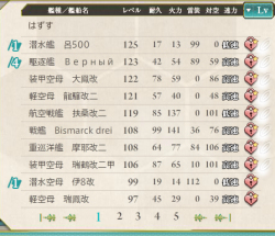 KanColle-151117-00243210.png