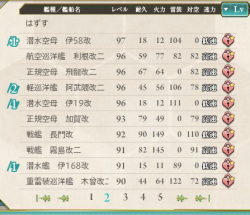 KanColle-151117-00243429.png
