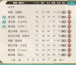 KanColle-151117-00244103.png