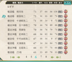 KanColle-151117-00244429.png