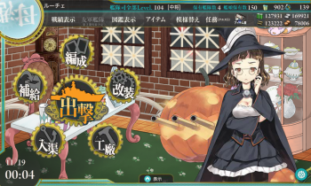 KanColle-151119-00042995.png