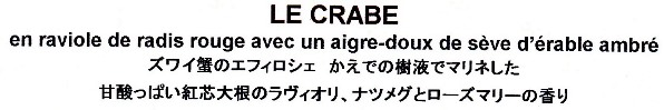 LE CRABE 1
