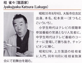 jyakugo1.jpg