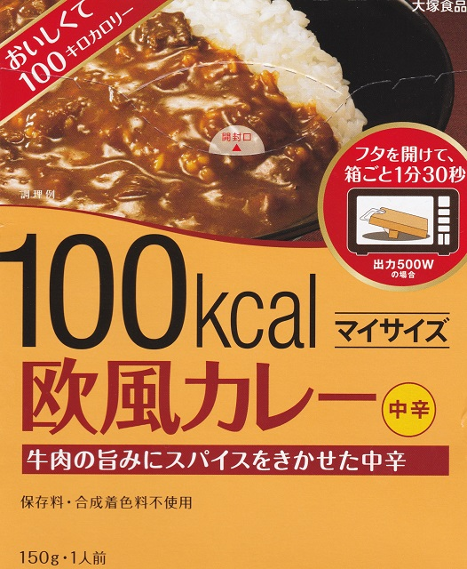 IMG_20151226_0001 (2)