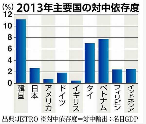 2016-01-04-k004.jpg