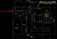 シンクシステム01