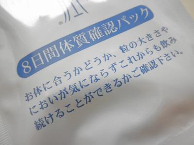 PB120015.jpg