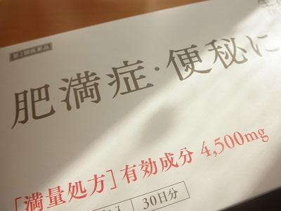 PC200027.jpg