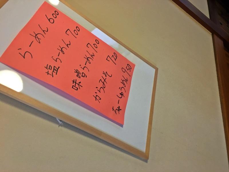 nobunobus12300870.jpg