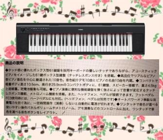 150618_1001キーボード購入clg