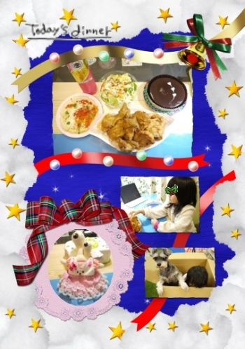 151225_dinnerclgw