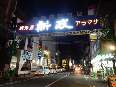 秋田川反 011