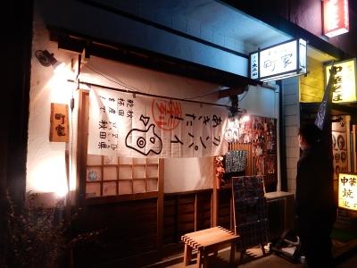 秋田食事 008