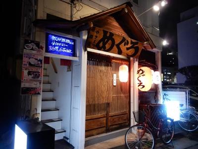 秋田食事 006