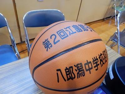 江畠節子杯 022