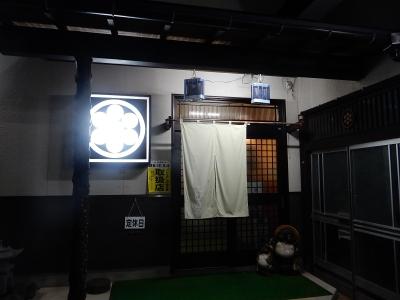 秋田川反 001