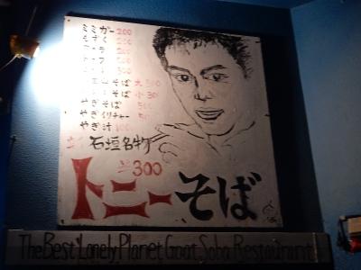 沖縄ゴルフ 098