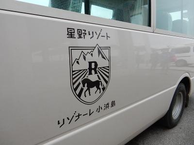 沖縄ゴルフ 105