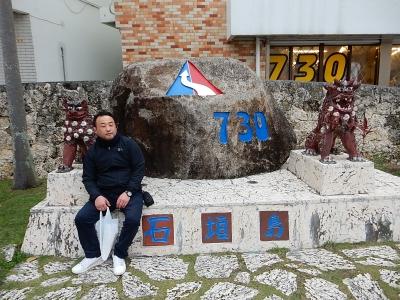 沖縄ゴルフ 129