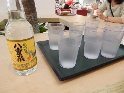 沖縄ゴルフ 146