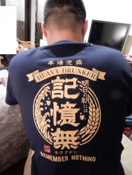 沖縄ゴルフ 145