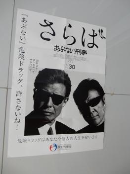 あきしん新年会 002