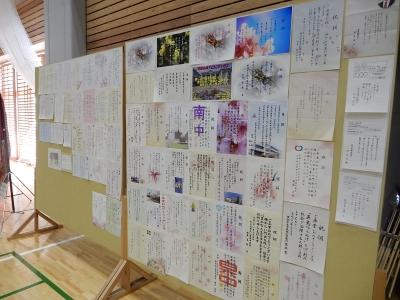 高校卒業式 006