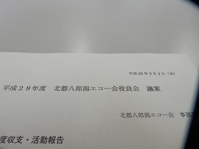 レスリング・メビウス 004