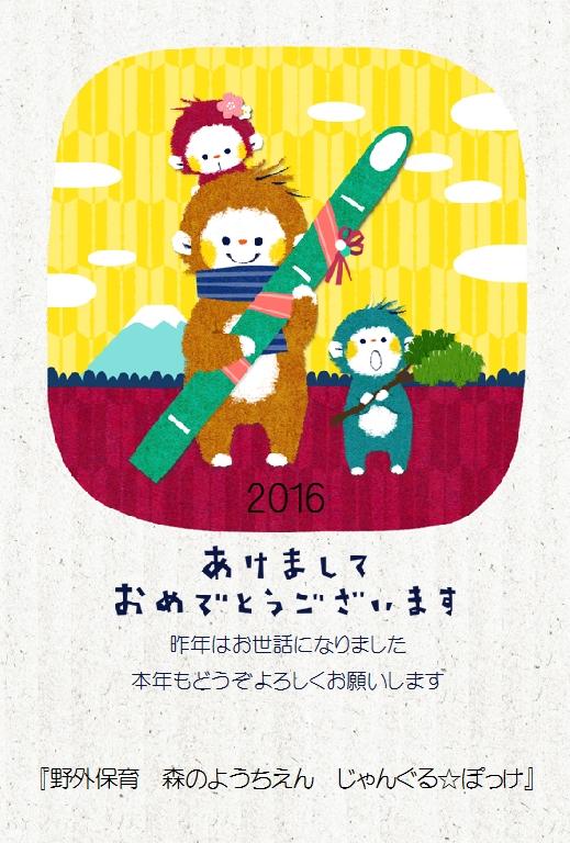 20160105153944.jpg