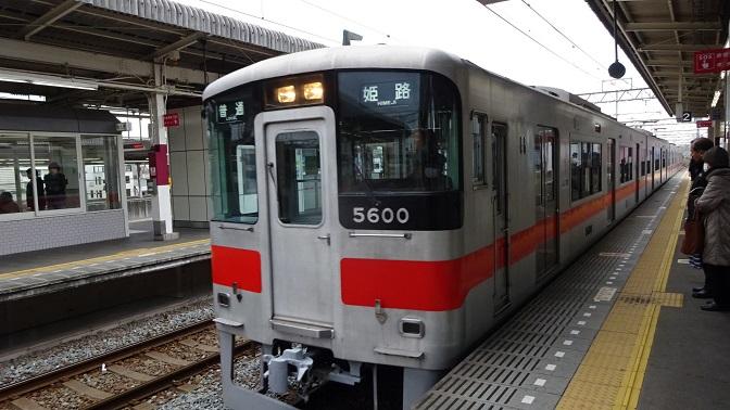 DSC06154 - コピー