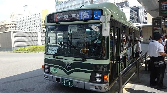 DSC01739 - コピー