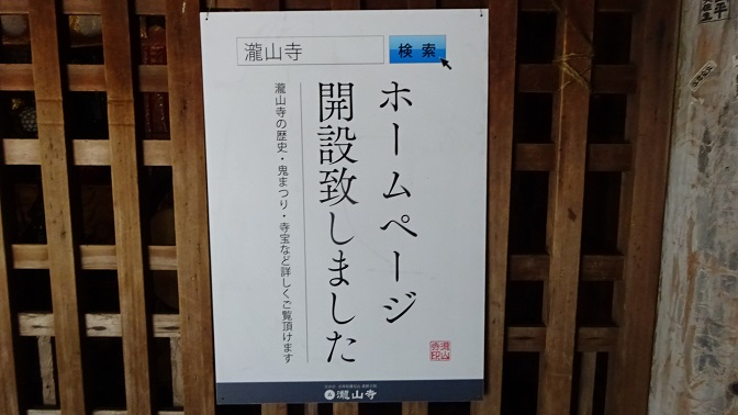 DSC03464 - コピー