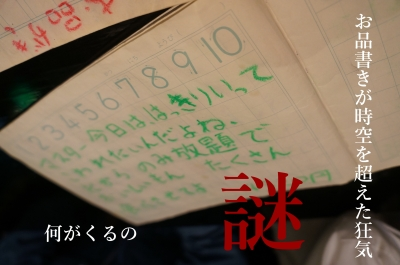 IMG_4542.jpg