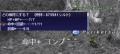 神符命中+コンプ.png