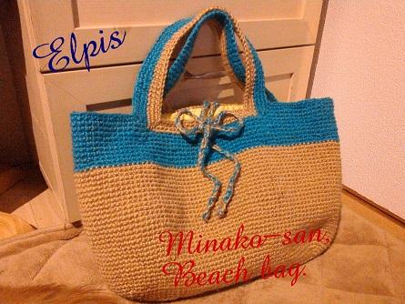 beach bag_order