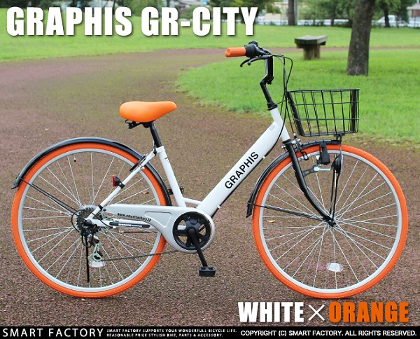 gr-city_color_whor.jpg