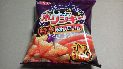 コイケヤ(湖池屋)「ポリンキー 特辛めんたい味」
