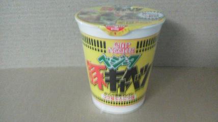 日清食品「カップヌードル ベジータ 豚キャベツとんこつ」