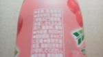 アサヒ飲料「ぜいたく三ツ矢 山形県産佐藤錦」