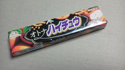 森永製菓「オトナハイチュウ<ビターオレンジ&ピール入り>」
